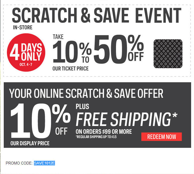 sport chek coupon